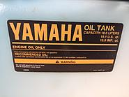 Click image for larger version.  Name:Yamaha Oil Tank Label.jpg Views:17 Size:242.9 KB ID:451235