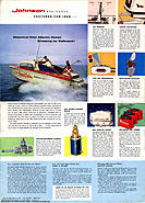 Click image for larger version.  Name:12.jpg Views:61 Size:390.4 KB ID:323081